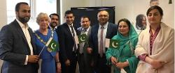 Pakistani Independence Day and Eid Lunch at the Jinnah Centre